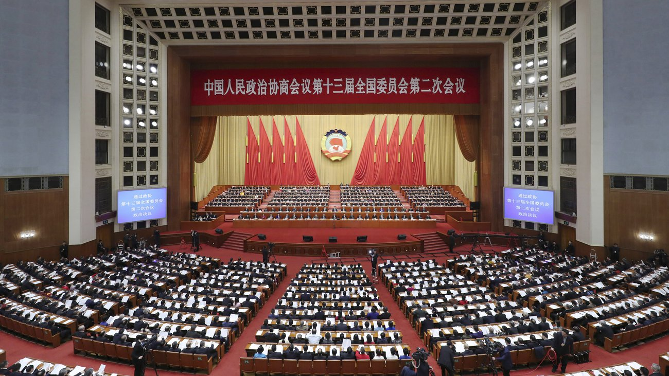 Chinese lawmakers rubber-stamp technology law amid USA pressure