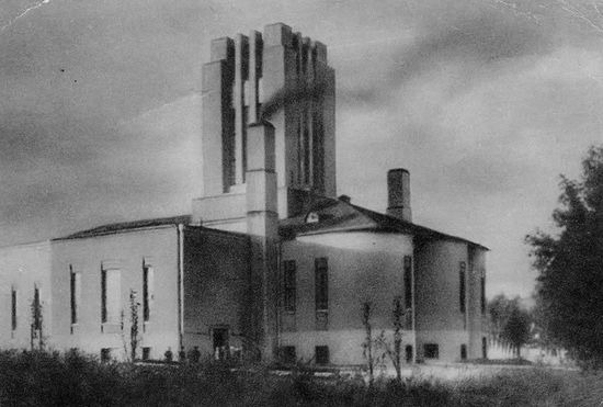 Than residents of Petrograd were shocked by the first Soviet crematorium