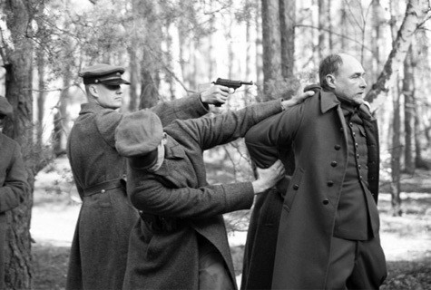 The shooting of the poles in Copper: who was executed NKVD really