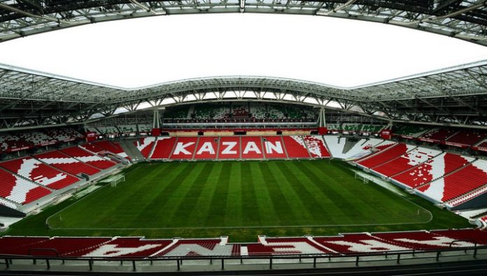 Kazan is vying to host the super Cup of Russia on football in 2021