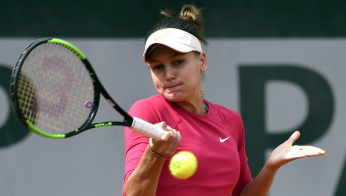 Kudermetova lost to Bogdan in the second qualifying match of the Federation Cup