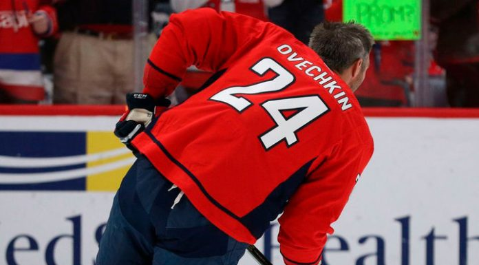 Sweater Ovechkin devoted to Bryant, was sold for 9 thousand dollars