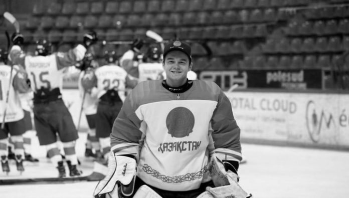 The goalkeeper of the club MHL and Junior national team of Kazakhstan Vilen Prokofiev died at the age of 18 years