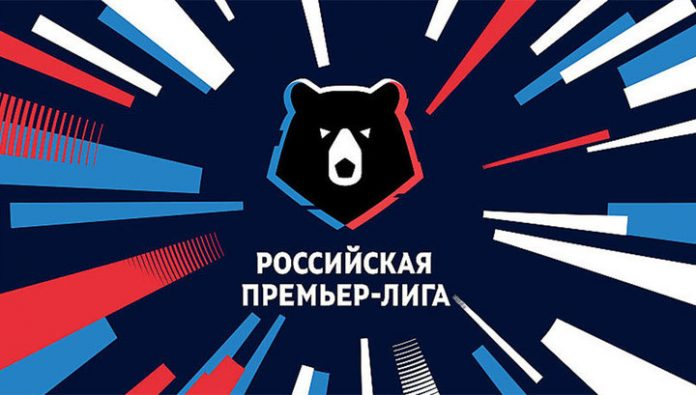 The Russian Premier League appeared title sponsor