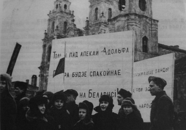 What kind of independent state was created by Belarusians during the German occupation