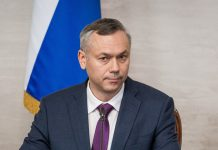 The Governor published a decree, which prohibits residents of Novosibirsk to leave the house. Learn