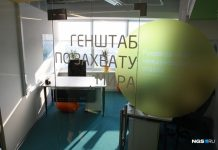 2GIS has announced to its employees about the reduction of salaries due to coronavirus