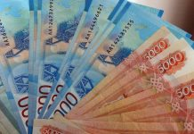 In the savings Bank recorded a decrease in the demand for cash rubles and foreign currency