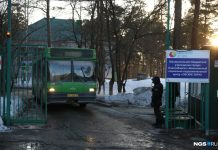"""""""Locked us in a room, without water and Wi-Fi"""". Siberians showed the conditions inside the quarantine of the Observatory"""