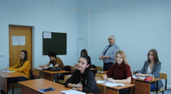 """The center of preparation for the exam and the OGE """"Top"""" marks 15 years"""