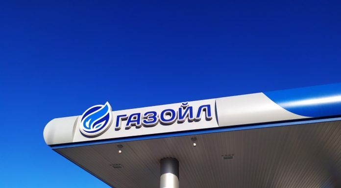 """Cheaper than gasoline, masks and bread: """"GASOIL"""" reduced gas prices at all gas stations of Novosibirsk"""