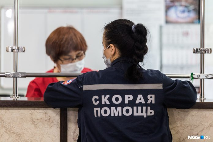 For more than 200 employees of the Novosibirsk medical facilities contracted the coronavirus