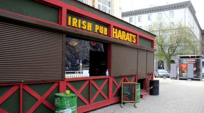 Got out: Irish pub on the Soviet because COVID-19 turned a summer terrace to a point streetfood