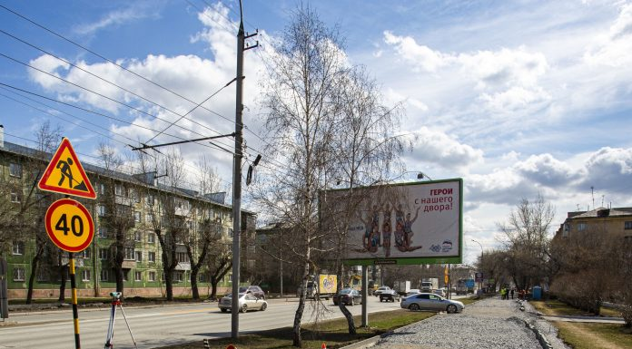 In Novosibirsk began the summer road repairs — see how looks one of the sections
