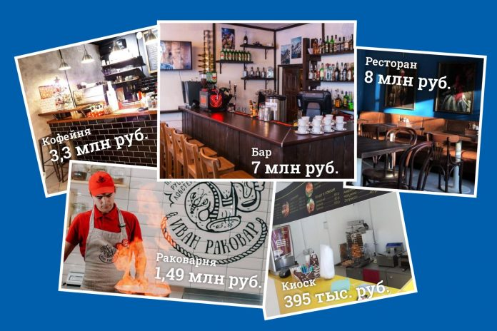 In Novosibirsk sell cafes and restaurants: look how many ask for popular places
