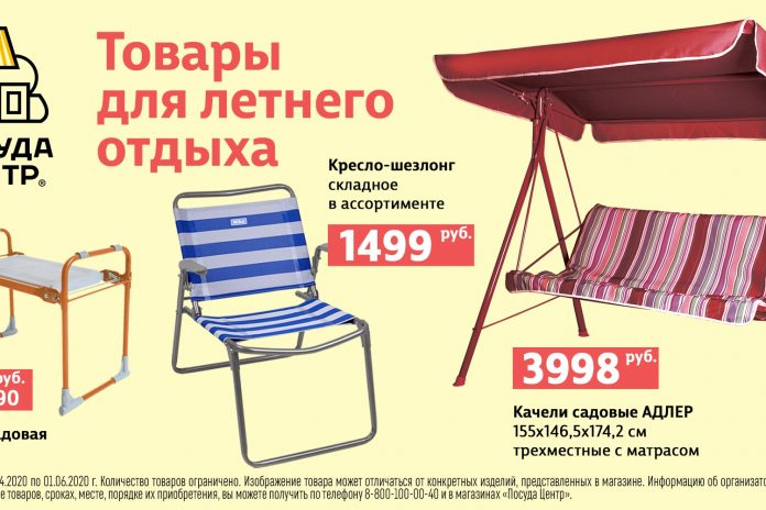 In the country everything is different: where to buy winged swing, the perfect sun lounger cheap pool to bathe thoroughly