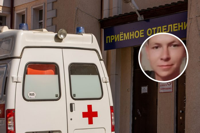 Novosibirsk looking for a teenager who escaped from a hospital after an accident