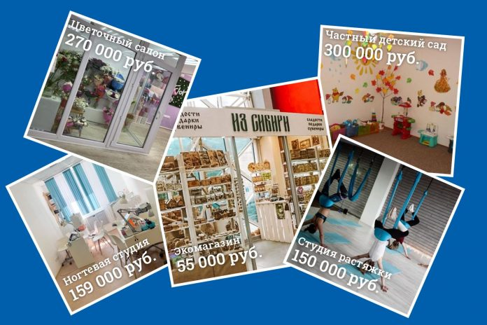 Novosibirsk rid of the business: see what you can buy for 300 thousand rubles and less