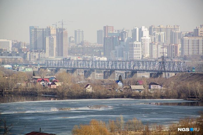 Over the Novosibirsk Navis could, forecasters said, because of what happened