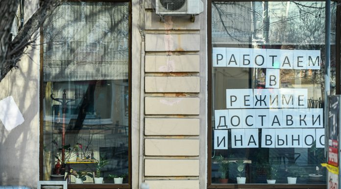 The Ministry of labour has developed new rules for dismissal of employees in a pandemic