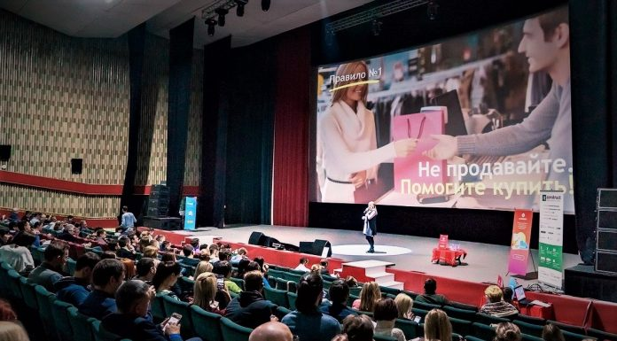 """The successful leaders of Siberia will meet at the conference """"Formula business #Online"""""""