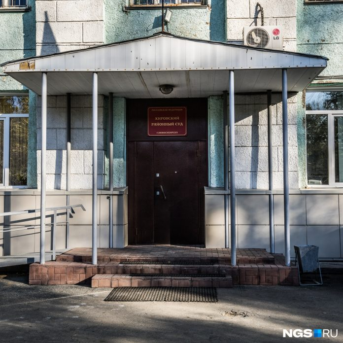 A group of teenagers in Novosibirsk went on trial for theft from the Catholic center and assault