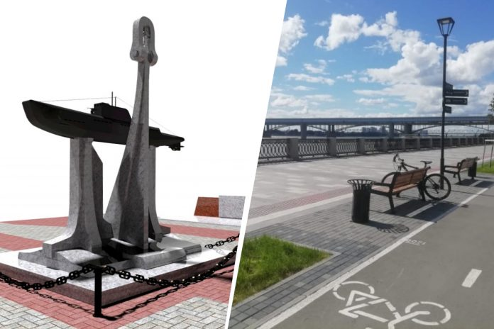 At St. Michael's waterfront want to erect a monument to a submarine — show project