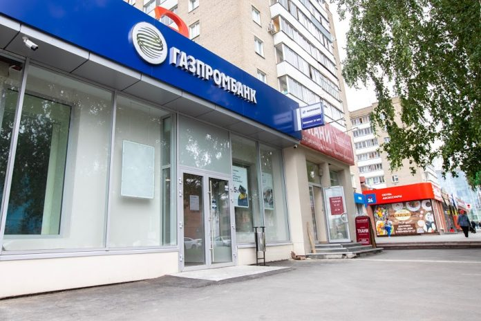 Gazprombank has opened a new office near the metro station