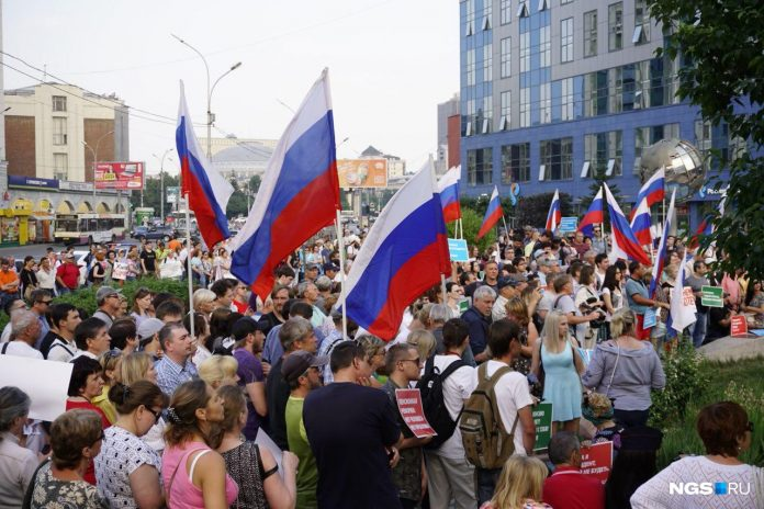 In Novosibirsk meeting against amendments to the Constitution were appointed for the hour before end of voting