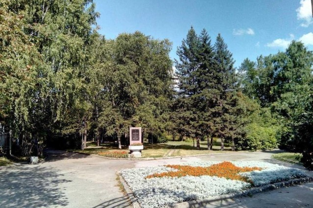 In Novosibirsk will improve the square for the 25th anniversary of Victory- to show that there will be