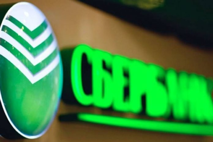 Sberbank during isolation has allocated more than 7 billion project financing for the construction