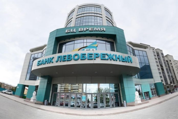 Siberians will cancel the interest on the loans