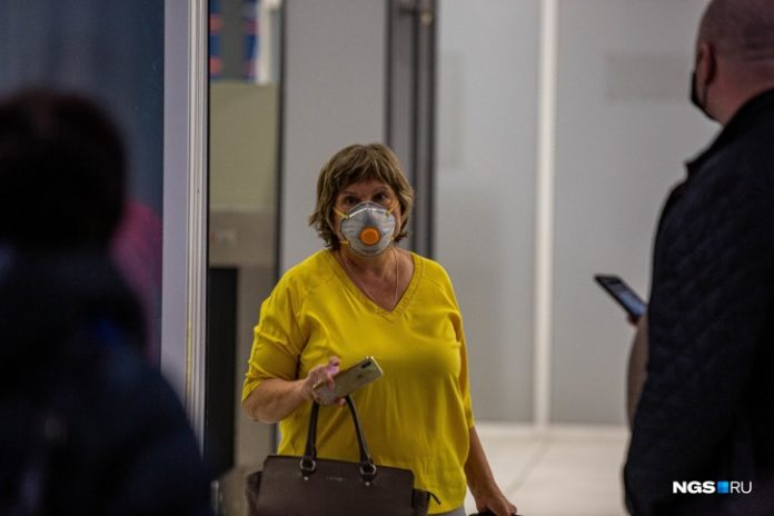 Summer in the quarantine: what happens in Novosibirsk today (online news)
