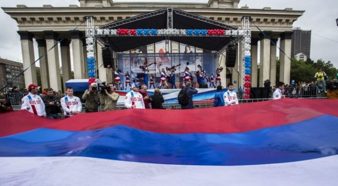 The authorities told me how this year Novosibirsk will celebrate Day of Russia