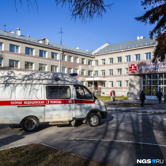 The Ministry of health told which hospital the most infected with coronavirus employees