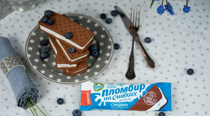 Walking to Novosibirsk with ice cream Kupino: Siberian brand launched a contest in Instagram
