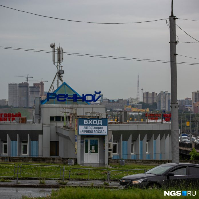 Dismissed employees of the Novosibirsk bus station opened its station at River station. Report