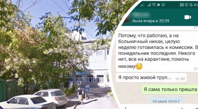 """""""I'm just a living corpse"""". A daughter of the deceased doctor said about her last days — woman worked, despite kovid"""