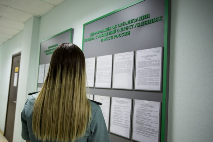 In Novosibirsk collectors fined for leaflets with the word