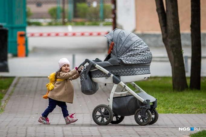 Novosibirsk children have received 14 billion rubles for the support of coronavirus
