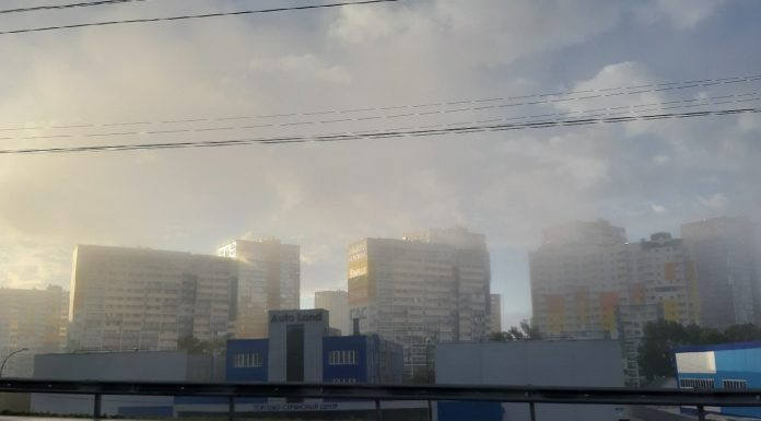 Over the Novosibirsk there hung a dense fog