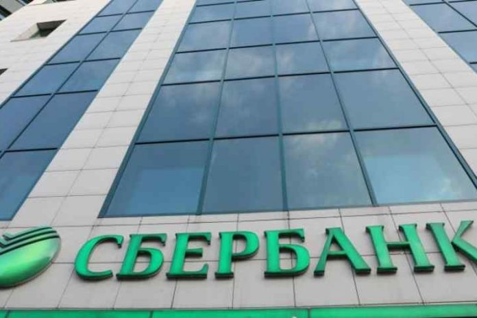 Sberbank increased the amount of the loan under the mortgage program