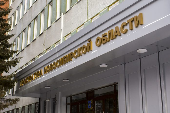 The city's residents did not pay kovideo unemployment benefits in 12 thousand roubles is interested in the Prosecutor's office