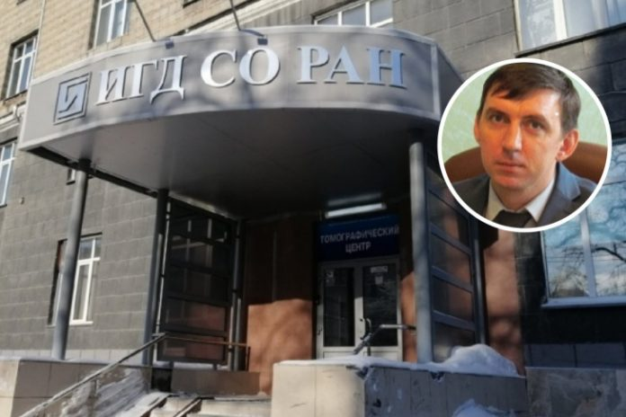 The court extended the house arrest of three staff members of the Institute of mining