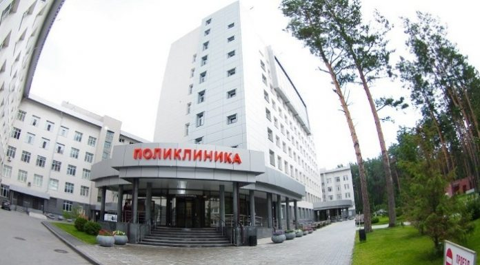 The court punished the leaders of the two Novosibirsk companies for operating a cartel on the auction of the clinic Meshalkina