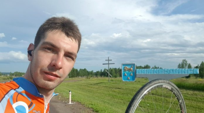 The Novosibirsk cyclist stole a bike during a week trip to Chita
