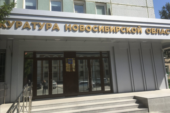 The NSO registered a sharp increase in bribes — the Prosecutor said, who bribe most often