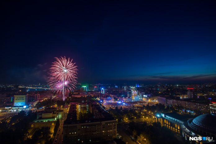 This evening in Novosibirsk there will be an hour and tell where and what