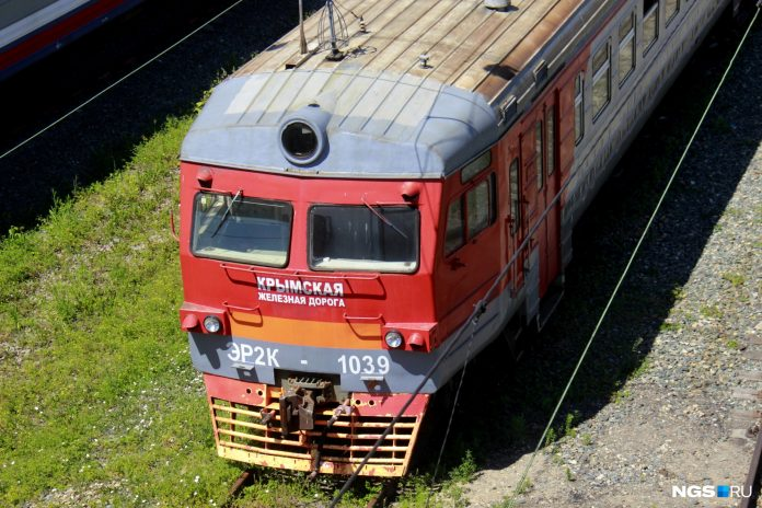 To Novosibirsk there has arrived the train from the Crimea — we found out why