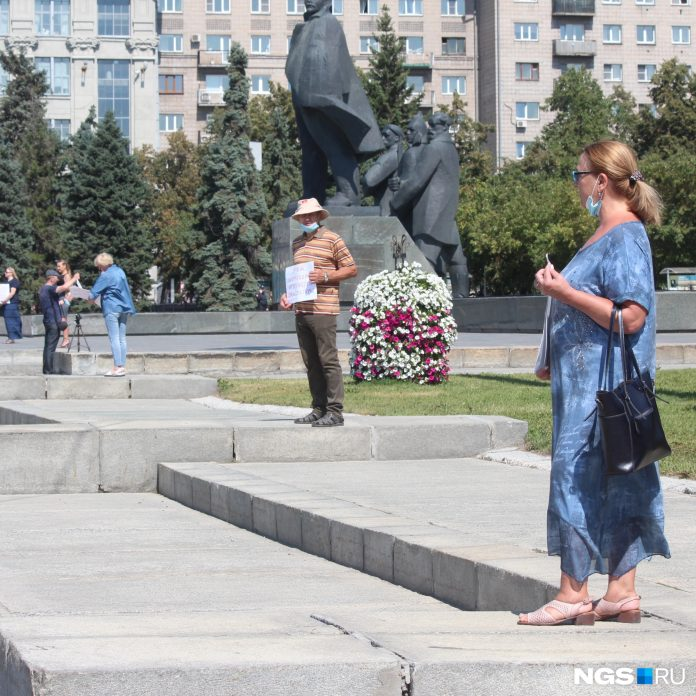 In the centre of Novosibirsk staged a picket against the arrest of the Director of real estate